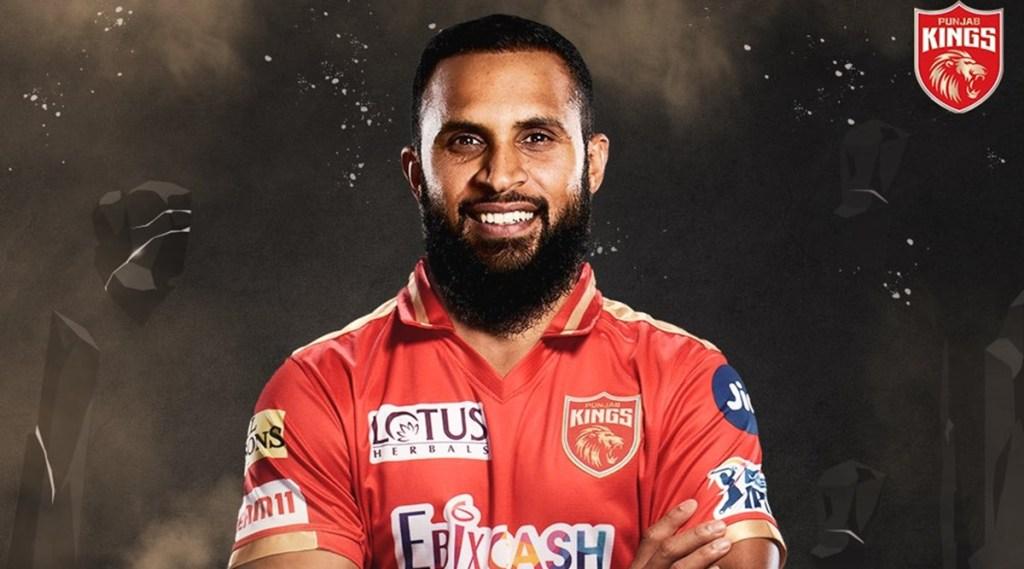 Adil Rashid Preity Zinta IPL PBKS IPL 2021 Punjab Kings Indian Premier League