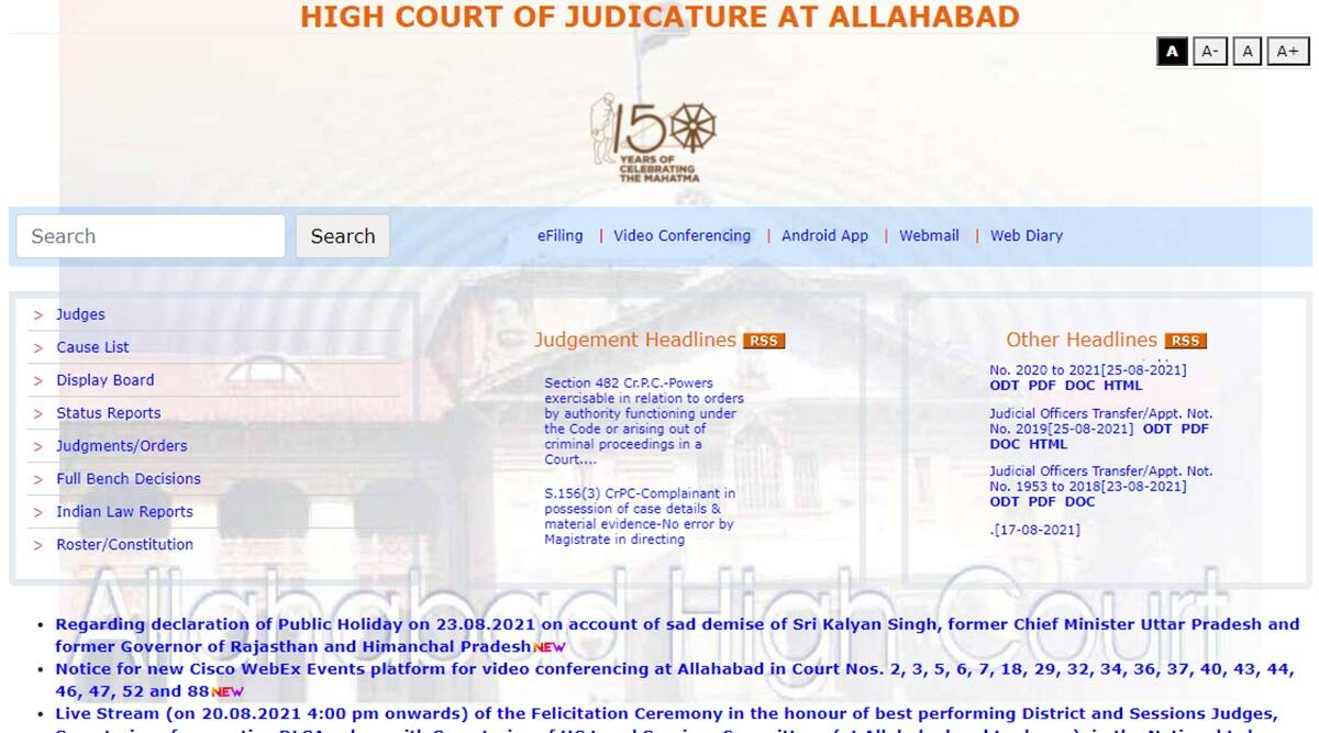 NTA Invite application for 411 vacancies in Allahabad High Court, graduates eligible to apply, check details here
