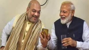 Amit Shah BJP Modi