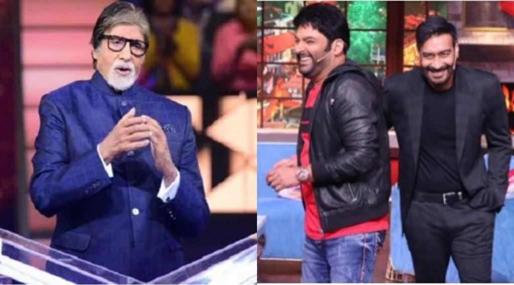 KBC 13, The Kapil Sharma Show, Amitabh Bachchan, Kaun Banega Crorepati, Game show KBC,