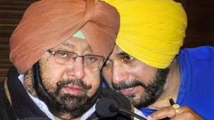 Punjab, Congress, Amarinder Singh, Navjot Singh Sidhu