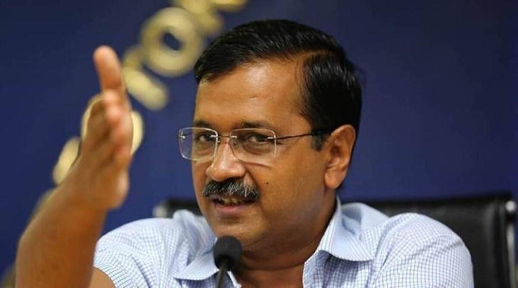 Arvind Kejriwal, Aam Aadmi Party, AAP