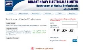 BHEL, BHEL Recruitment, BHEL Medical Officer Recruitment, Sarkari Naukri