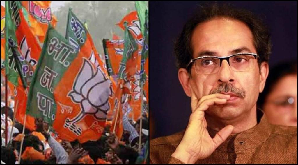 BJP Uddhav Thackrey