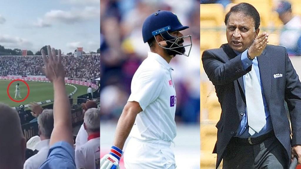 barmy-army-makes-fun-of-virat-kohli-after-james-anderson-taking-wicket-in-leeds-test-sunil-gavaskar-suggests-to-call-sachin-tendulkar