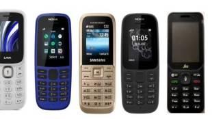 best basic phone in india, best basic phone in india 2021, best basic phone without camera