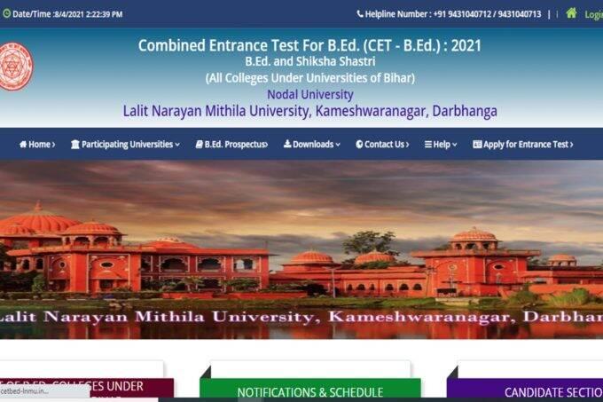 Bihar BEd CET admit card 2021,Bihar BEd CET admit card,Bihar BEd CET 2021 admit card,Bihar BEd CET 2021,