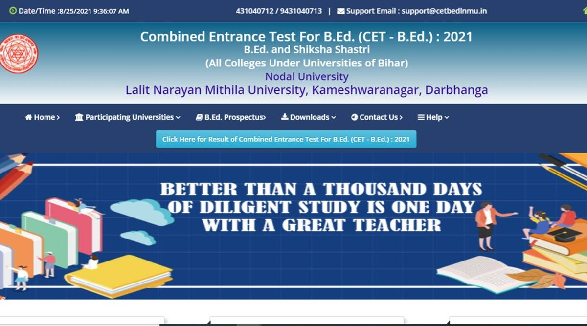 Bihar CET BEd Result 2021 released at bihar-cetbed-lnmu.in, know here How to check