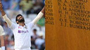 ind-vs-eng-jasprit-bumrah-gets-place-second-time-on-trent-bridge-honour-board-after-5-wickets-in-nottingham-test-bcci-shared-video