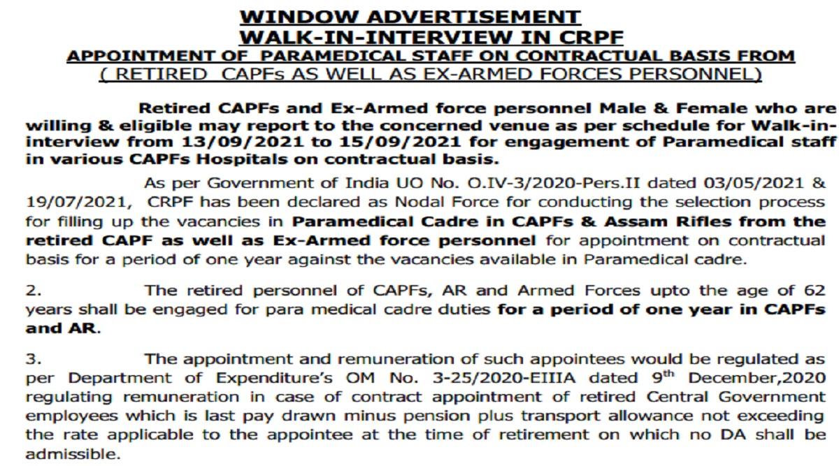 CRPF Recruitment 2021: Vacancies for 2,439 AR, BSF, CRPF, ITBP, SSB positions at crpf.gov.in