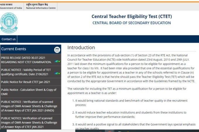 CTET 2021, CTET 2021 new exam pattern, CTET 2021 syllabus, CTET 2021 new syllabus, CTET online mode,