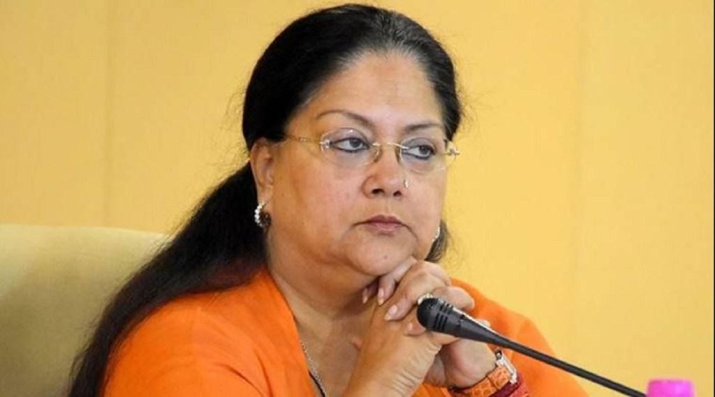 Vasundhara Raje, BJP, Scindia Family
