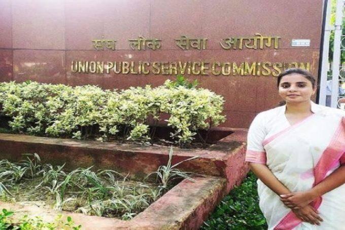 IAS Officer, Ayushi Jain
