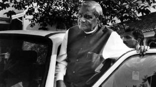 Atal Bihari Vajpayee,BJP,Jansangh
