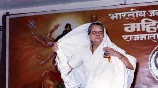 Vijayaraje Scindia, Jyotiraditya, Madhav Rao