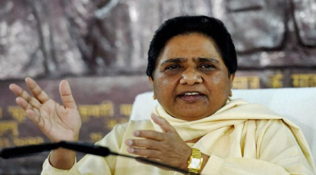 Mayawati, BSP, UP Election