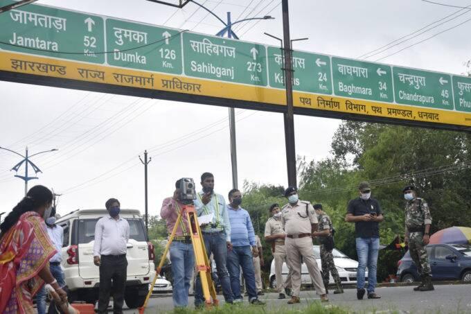 Dhandbad, Jharkhand, India News