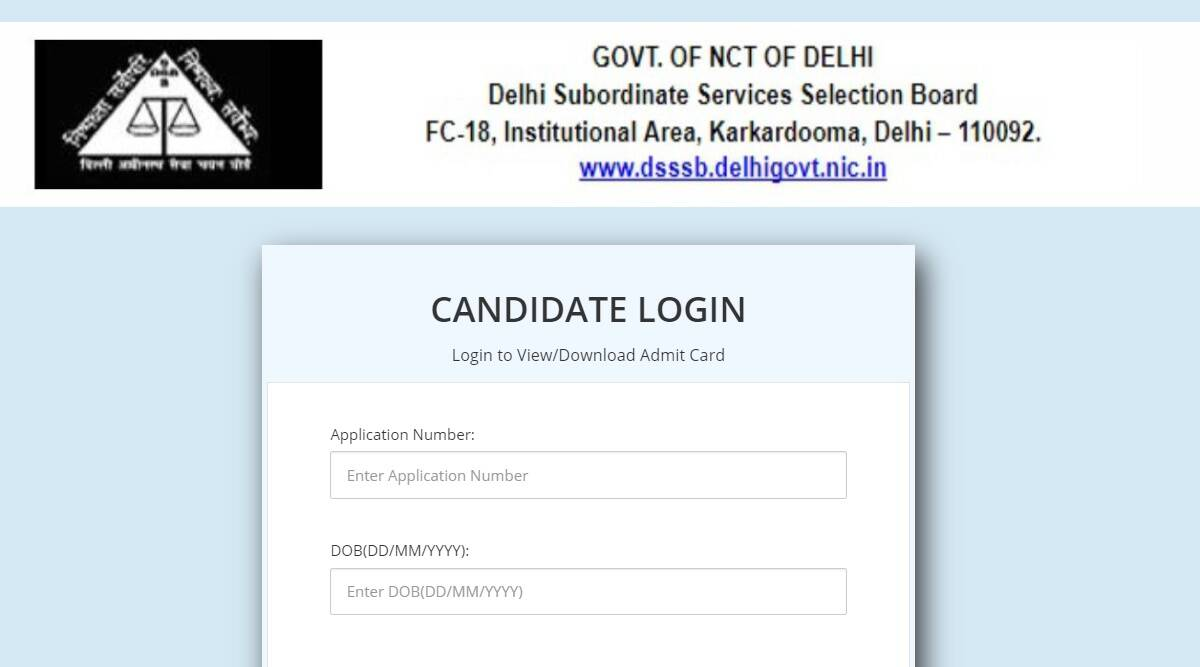 DSSSB Admit Card 2021: Admit Card released for lab assistant posts at dsssb.delhi.gov.in.  Download with these steps