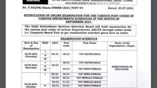 DSSSB, DSSSB TGT, DSSSB TGT Exam, DSSSB Notice, DSSSB Exam Notice,