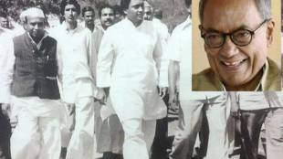 How Digvijay Singh elected CM of Madhya Pradesh