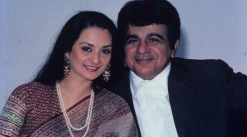 Dilip Kumar, दिलीप कुमार, Yusuf Khan, Saira Banu