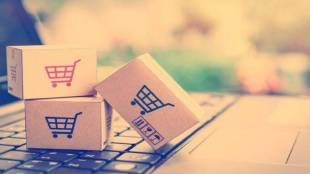 E-Commerce, Commerce Ministry