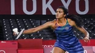 Pullela Gopichand, PV Sindhu, saina nehwal, Tokyo olympic 2020, broze medlist, women badminton player, jansatta