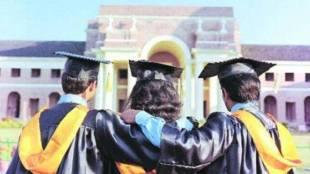 Education Loan, Education Loan for abroad studies