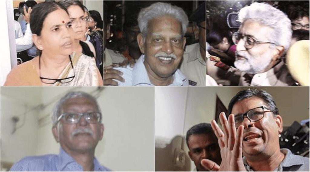 Elgar Parishad Case, PM Narendra Modi, India News
