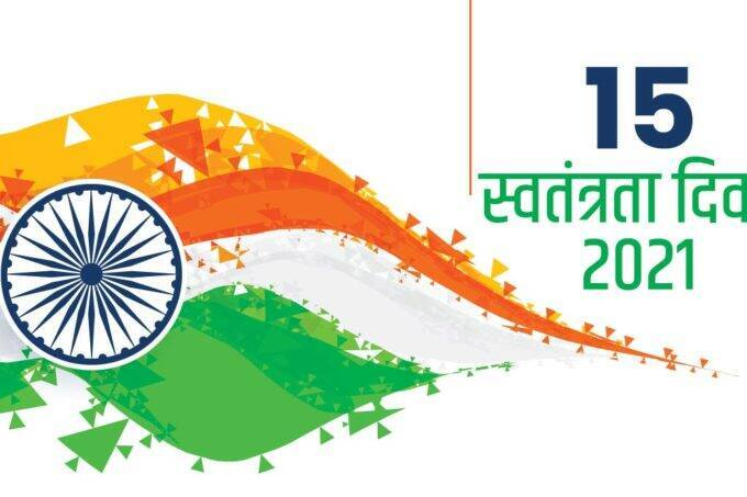 independence day, Indian independence day