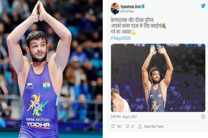 yogeshwar-dutt-tweets-to-congratulate-deepak-punia-even-after-loss-in-bronze-medal-match-of-tokyo-olympics