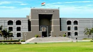 Gujarat High Court New