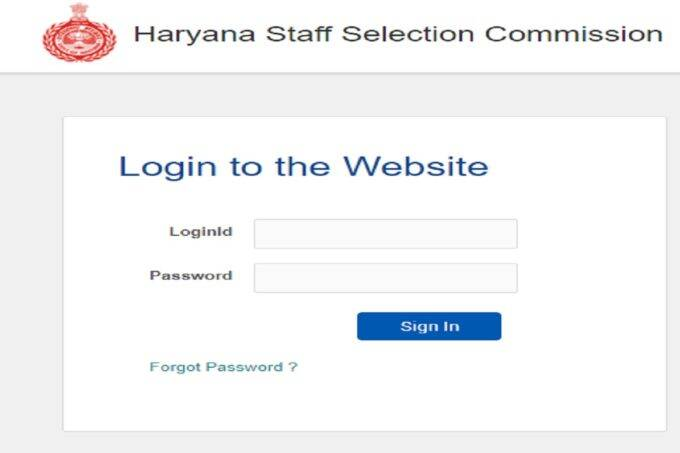 hssc police constable 2021 examination, hssc male constable general duty admit card, hssc admit card 2021, haryana staff selection commission admit card 2021