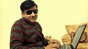 UPSC, UPSC IAS, UPSC Topper, IAS Ajit Kumar Yadav