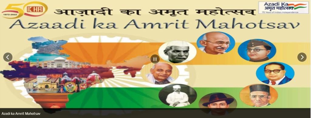 Mahatma Gandhi, Jawaharlal Nehru, BJP, Congress, Sardar Patel, Savarkar