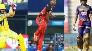 IPL 2021 2nd leg Ben Stokes Shubman Gill Steve Smith Faf du Plessis Jofra Archer Avesh Khan Washington Sundar