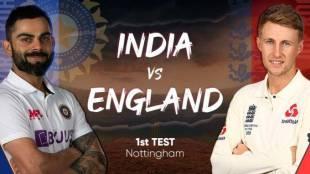 india vs england, ind vs eng, ind vs eng live score, ind vs eng 2021, ind vs eng Test 2021, ind vs eng 1st Test, ind vs eng 1st Test live score, ind vs eng 1st Test live cricket score, live cricket streaming, sony six, sony six live, sony six hindi live, live streaming, live cricket online, cricket score, live score, live cricket score, sony ten 3, sony ten 3 live, sony liv live cricket, india vs england live streaming, india vs england live match, India vs england 1st Test, India vs england 1st Test live streaming