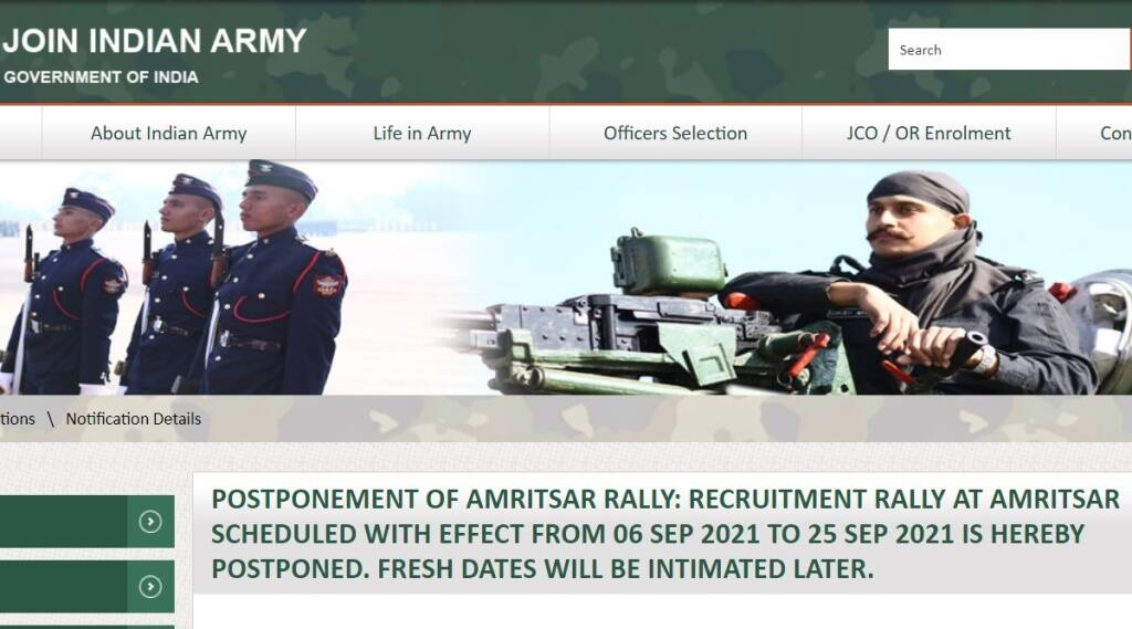 Indian Army, Indian Army Recruitment Rally, Indian Army Recruitment Latest Update