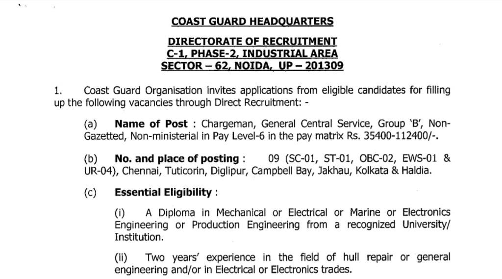 Indian Coast Guard, Indian Coast Guard Recruitment, Sarkari Naukri