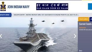 Indian Navy, Indian Navy Recruitment, Indian Navy Apprentice Recruitment, Indian Navy Latest Update