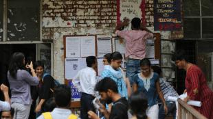 JNU, New Delhi, India News
