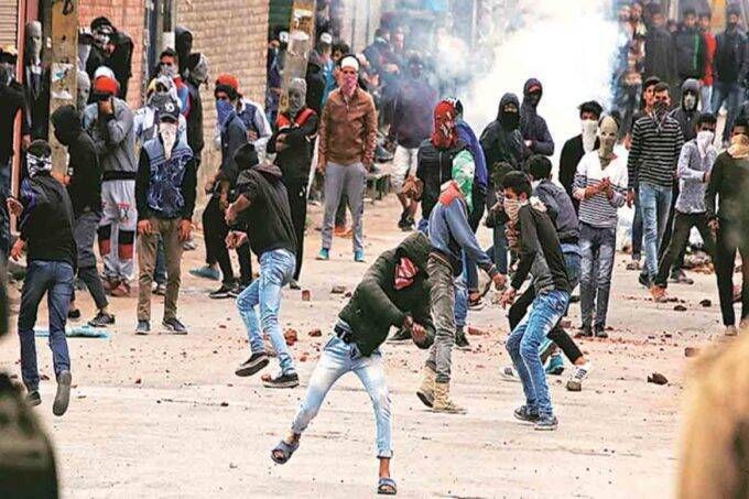 Jammu Kashmir stone pelters