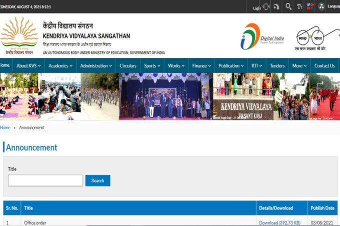 education ministry,kv admissions,mp quota in kv admissions,no quota in kendriya vidyalaya admission,