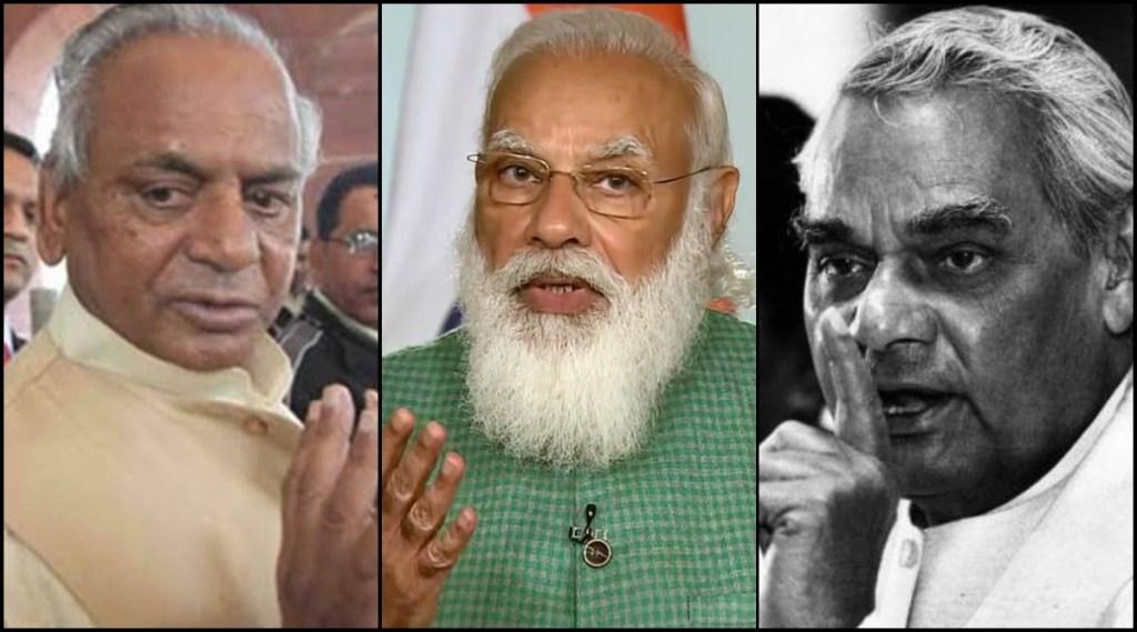 Kalyan Singh PM Modi Atal Bihari Vajpayee
