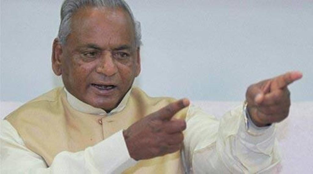 Kalyan Singh meerut Connection