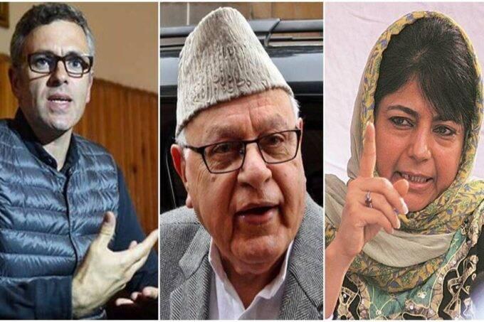 Jammu Kashmir, PDP, NC