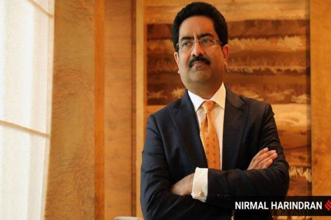 Kumar Mangalam Birla, Aditya Birla Group