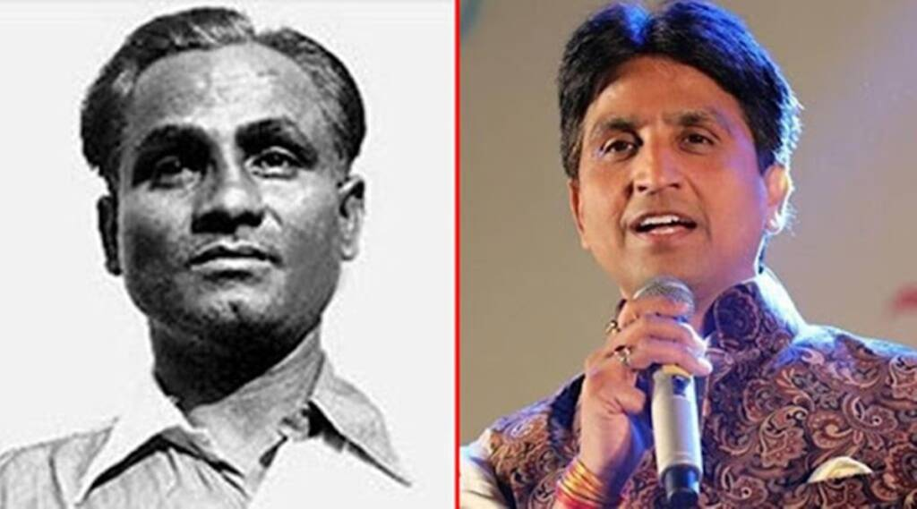 kumar vishwas, kumar vishwas poem, kumar vishwas videos, major dhyanchand