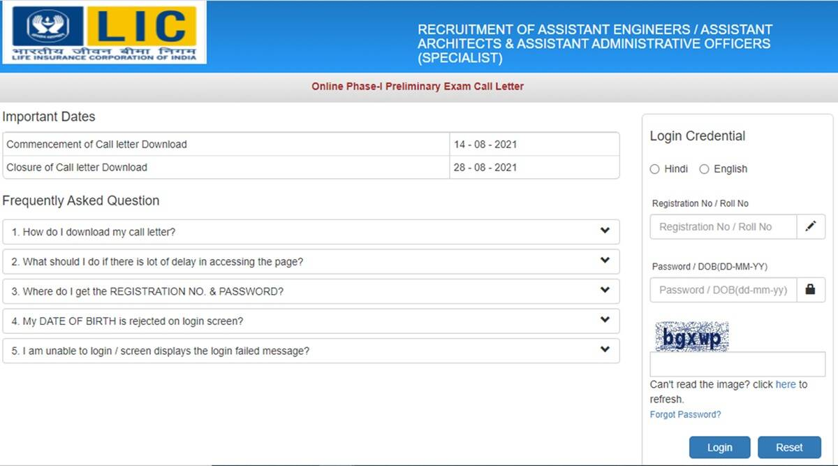 LIC AAO/AE prelims admit cards 2021 released at licindia.in know here how to download step by step