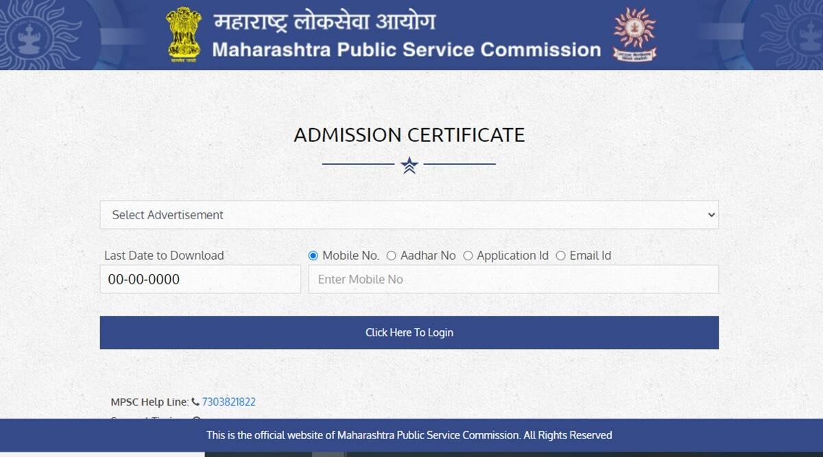 MPSC Released Admit Card for Police SI Recruitment: here is the download direct link and more
